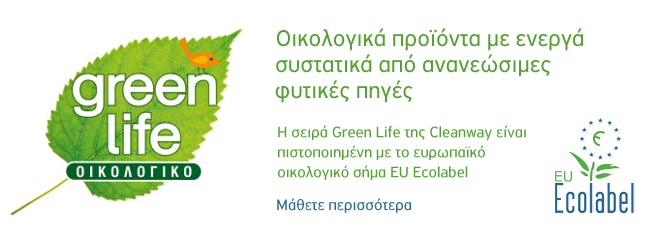 green_life_ecolabel